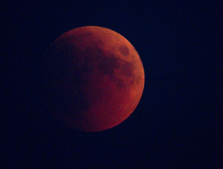 Россияне смогут понаблюдать за частным лунным затмением 7 августа