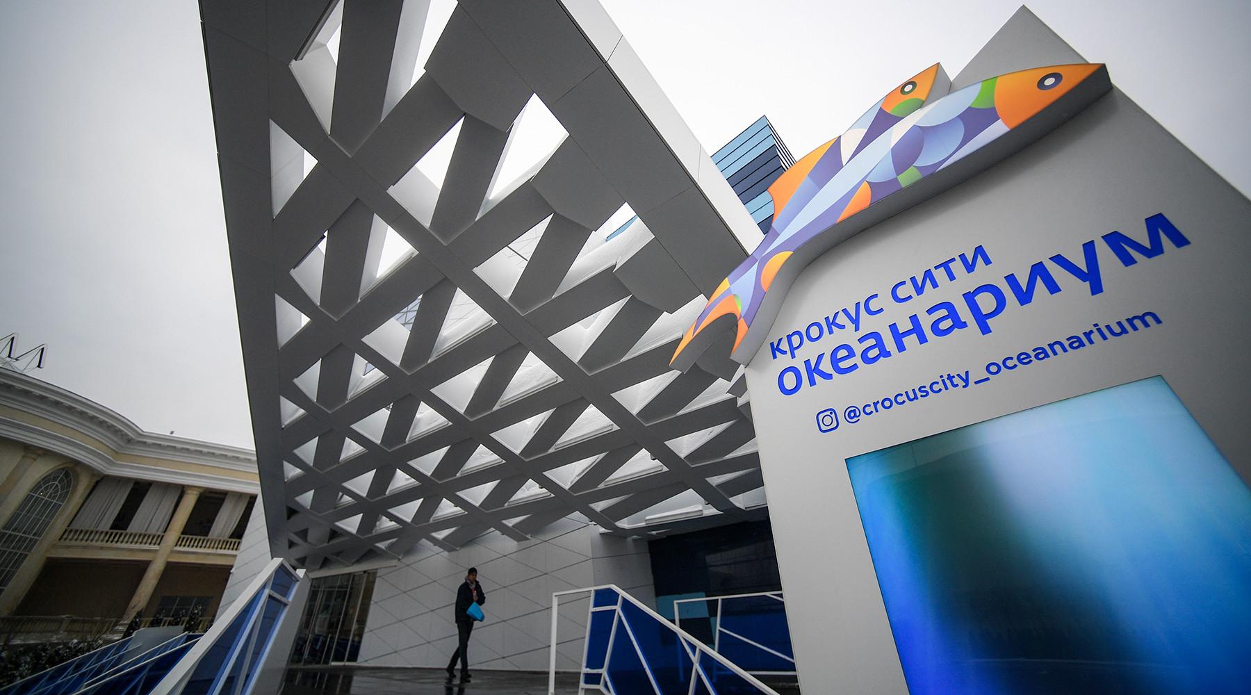 стали известны новые подробности убийства совладельца «Океанариума Крокус» Андрея Чернова»