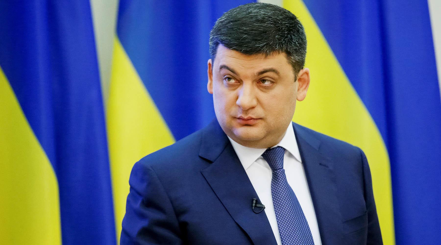 Киев разорвал соглашение с Москвой об экспорте военной продукции в третьи страны