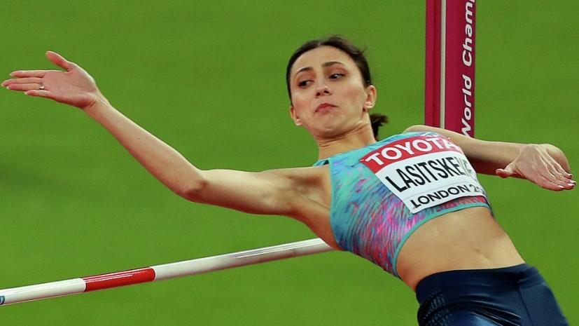 Ласицкене в финале, Турция с золотом и прыгун без лямки: итоги 7-го дня ЧМ по лёгкой атлетике