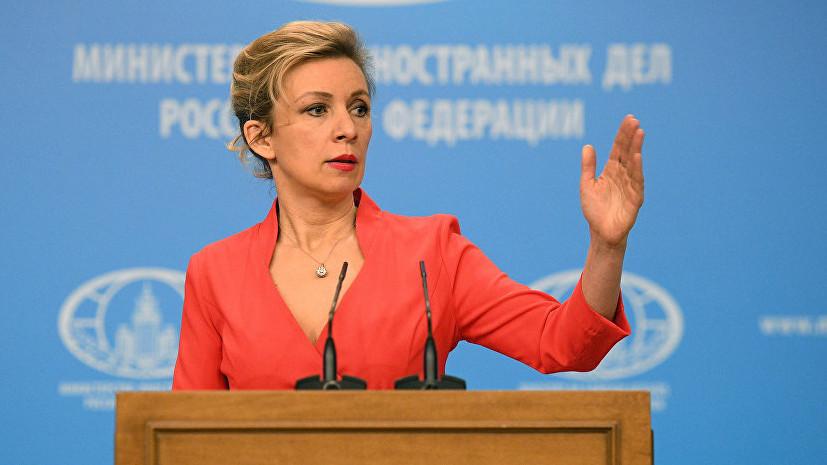 Критическая эскалация: Захарова заявила о возможности «силового конфликта» на Корейском полуострове
