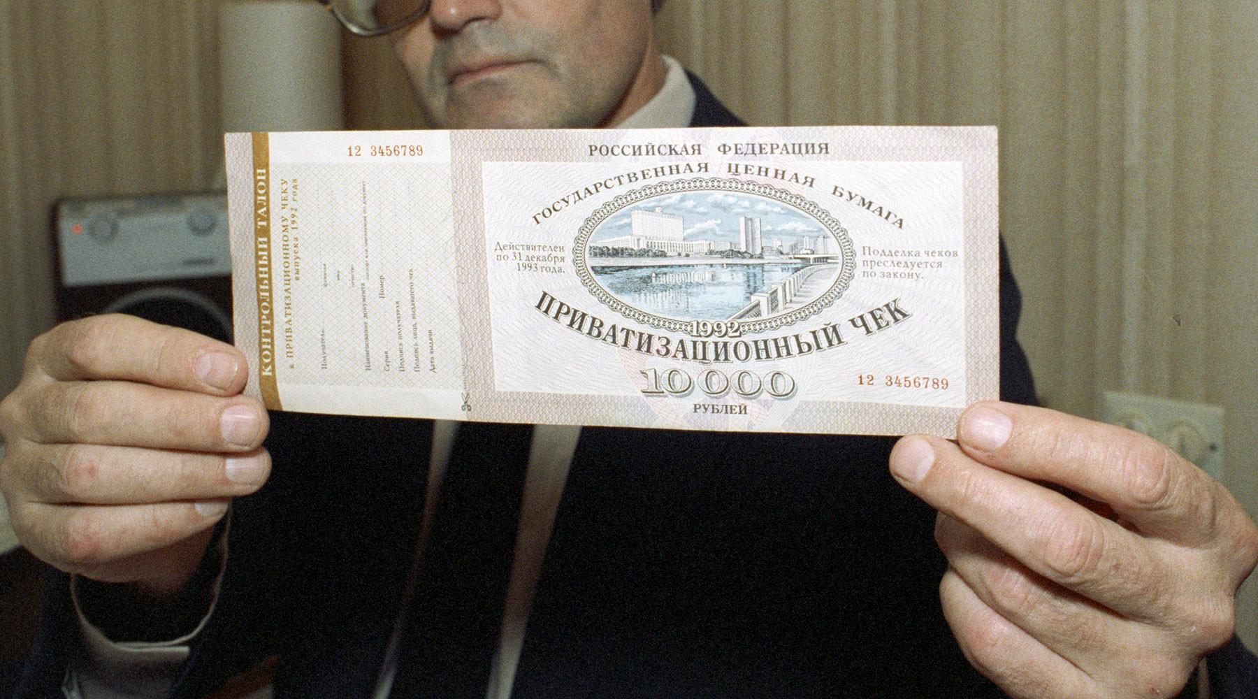 От общего — к частному: 25 лет назад в России началась чековая приватизация