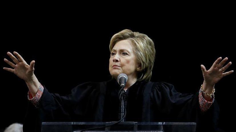Обратный эффект: как иски против Трампа вынуждают американских сенаторов разобраться с доходами Клинтон
