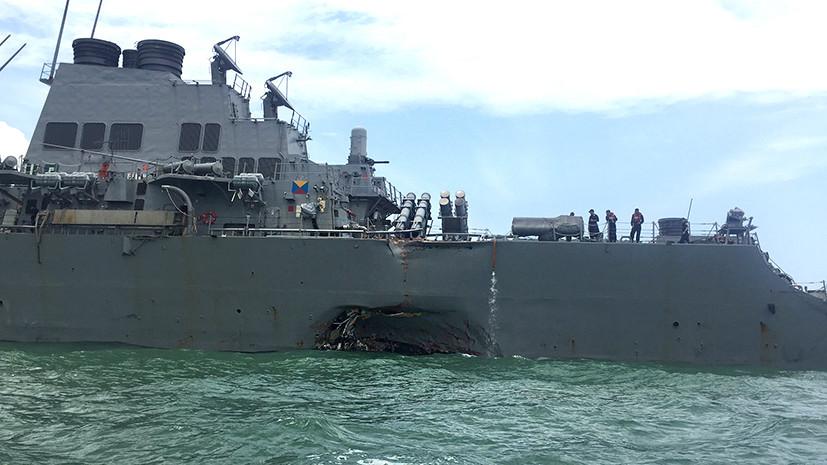 Не поделили море: пятеро членов команды эсминца «Джон Маккейн» пострадали в столкновении с торговым судном