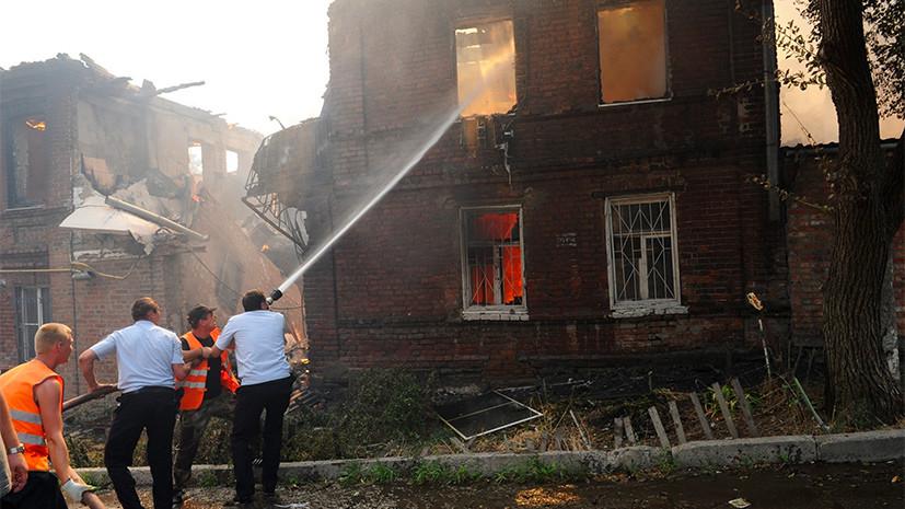 Источник зажигания: названа причина крупного пожара в Ростове-на-Дону