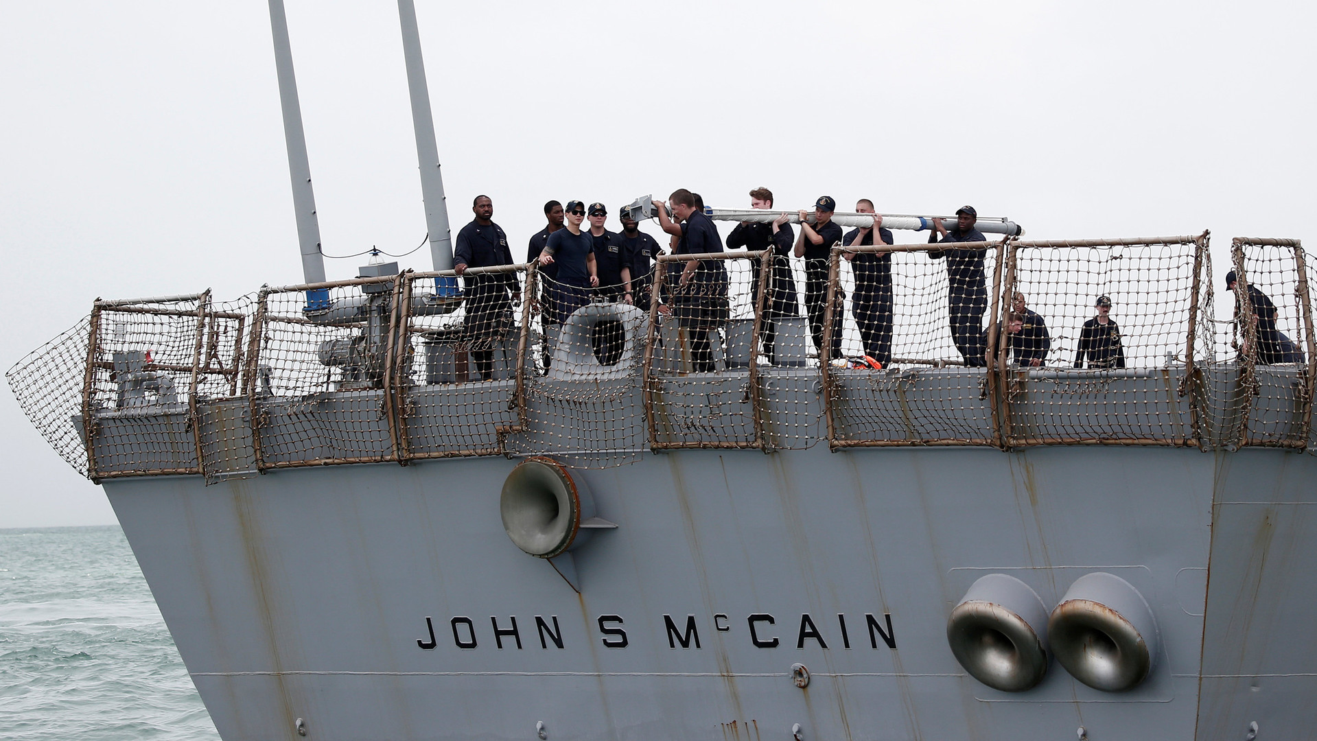 Пробоина в «Джоне Маккейне»: обнаружены останки моряков с американского эсминца