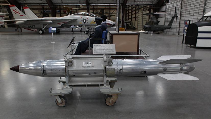 Атомное искушение: как испытания американской бомбы B61-12 увеличивают вероятность ядерного конфликта