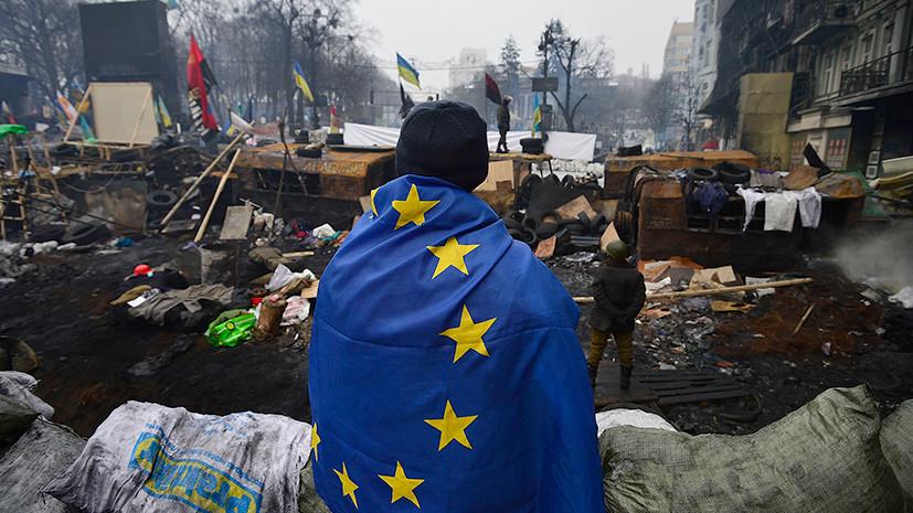 За что стоял Майдан: на Украине в полную силу вступает соглашение об ассоциации с ЕС