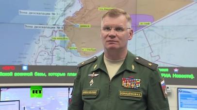 Минобороны РФ рассказало о создании зон деэскалации в Сирии