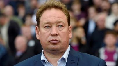 Главный тренер «Халл Сити» Леонид Слуцкий