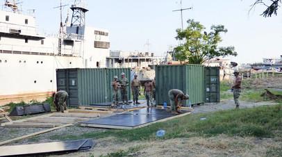 Строительство военно-морского оперативного центра в украинском Очакове