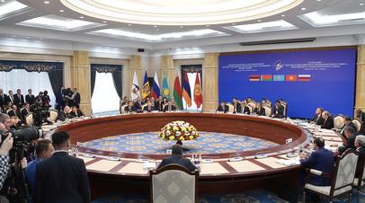Заседание Высшего Евразийского экономического совета  в Бишкеке 14 апреля 2017