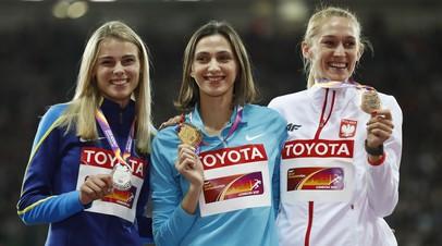 Российская легкоатлетка Мария Ласицкене стала чемпионкой мира в прыжках в высоту второй раз подряд