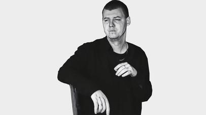 Ричард Семашков