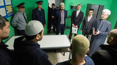 Открытие первой  молельной комнаты для мусульман в СИЗО