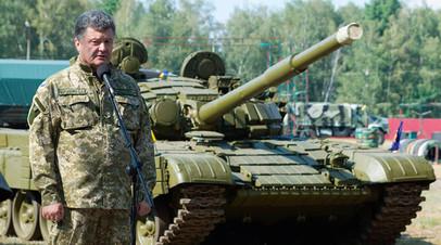 Пётр Порошенко (архивное фото)