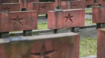 Мемориал советским воинам в польском городе Хожув