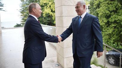 Владимир Путин во время встречи с Биньямином Нетаньяху