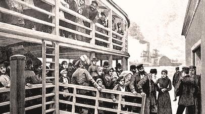Пассажиры «философского парохода»