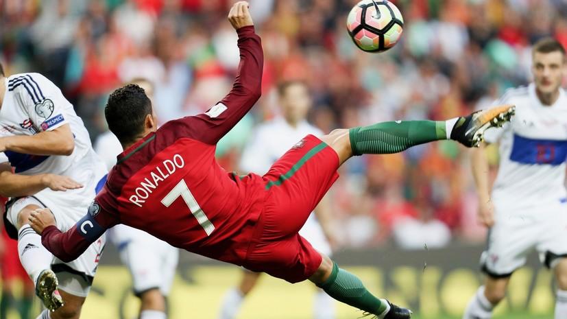 Хет-трик Роналду, разгром Нидерландов и сенсации от Кипра и Люксембурга: обзор матчей квалификации ЧМ-2018