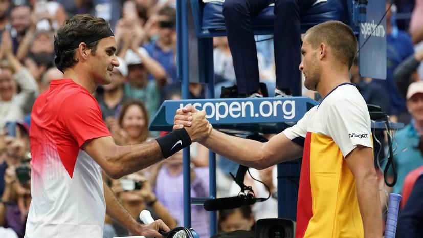Битва Федерера с Южным, сенсационная победа Рублёва и поражение Кузнецовой от 116-й ракетки мира: итоги 4-го дня US Open
