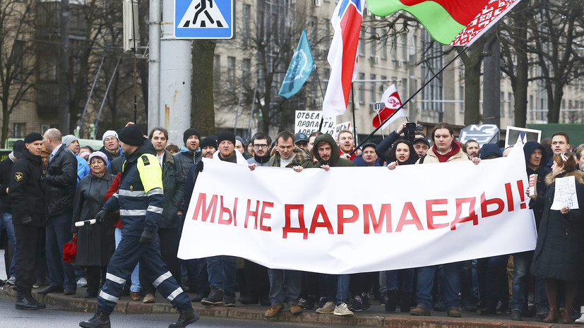 Каким будет налог для безработных в Белоруссии