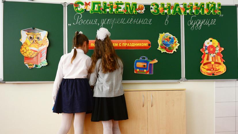 помните ли вы школу?
