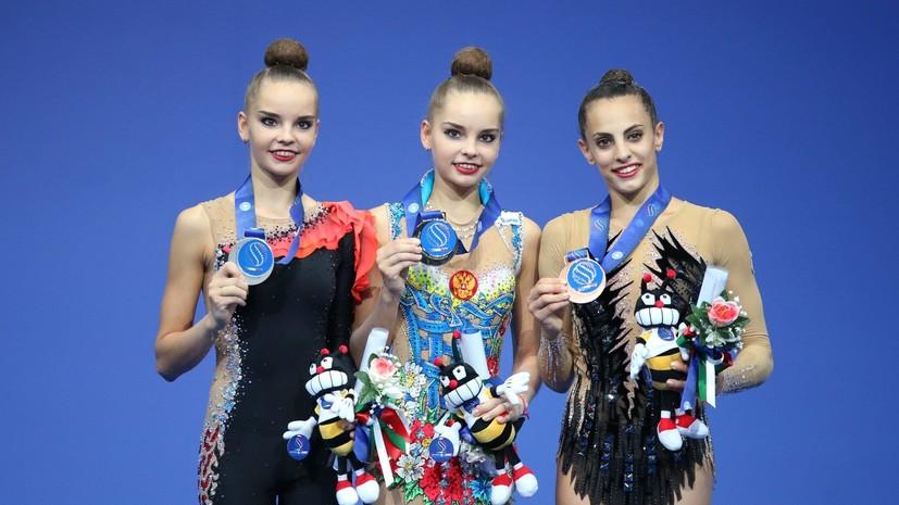 «Сестрёнки на пьедестале — это красиво»: россиянки Аверины поделили медали многоборья на ЧМ по художественной гимнастике