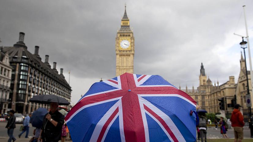 как Великобритания превращается в новый центр силы