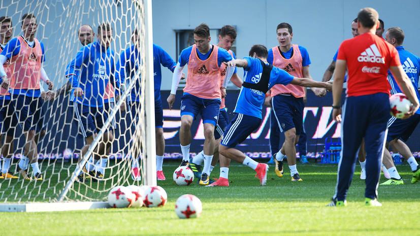 День рождения Черчесова, признания игроков и новый капитан: как сборная России по футболу готовится к матчу с «Динамо»