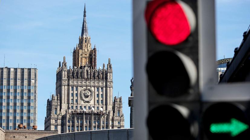 «Агрессивная акция»: МИД России направил ноту протеста в связи с обыском торгпредства в Вашингтоне
