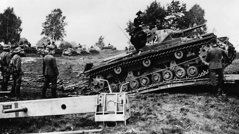 «Странная война»: почему Франция и Великобритания допустили возвышения нацисткой Германии