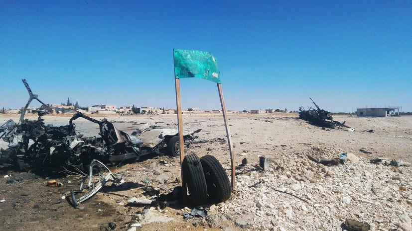 Сирийские войска освободили город Акербат