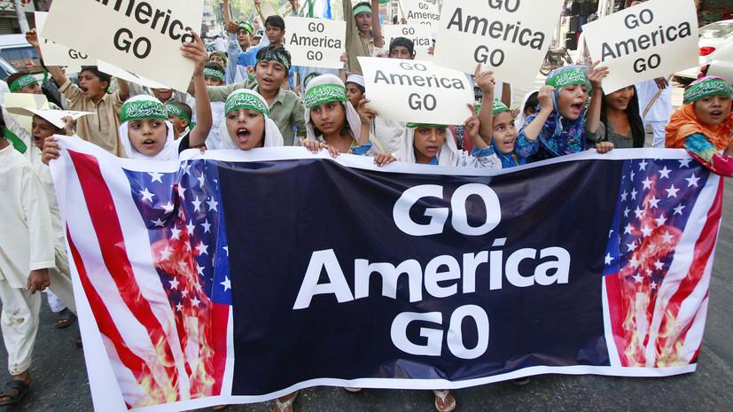 чем закончится конфликт между США и Пакистаном