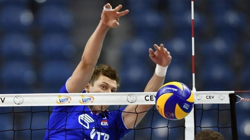 Полное превосходство: мужская сборная России разгромила Бельгию в полуфинале ЧЕ по волейболу