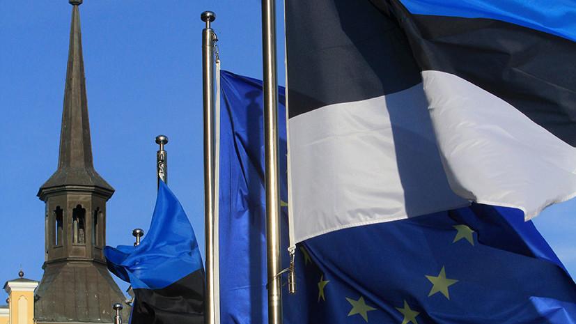 Замолвили слово: в Европарламенте обеспокоены дискриминацией русскоязычного населения Эстонии