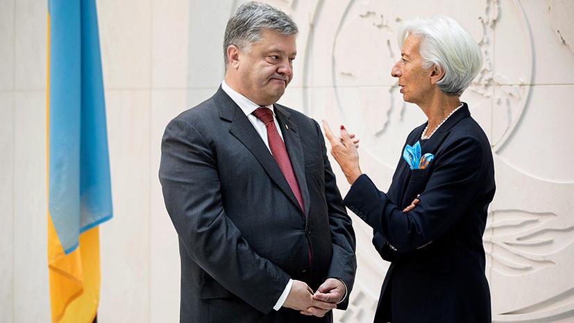 Кредитная петля: почему деньги МВФ не помогают Украине рассчитаться с долгами