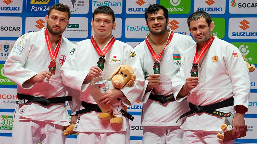 Медальный пояс: российские спортсмены завоевали серебро и три бронзы на ЧМ по дзюдо в Будапеште