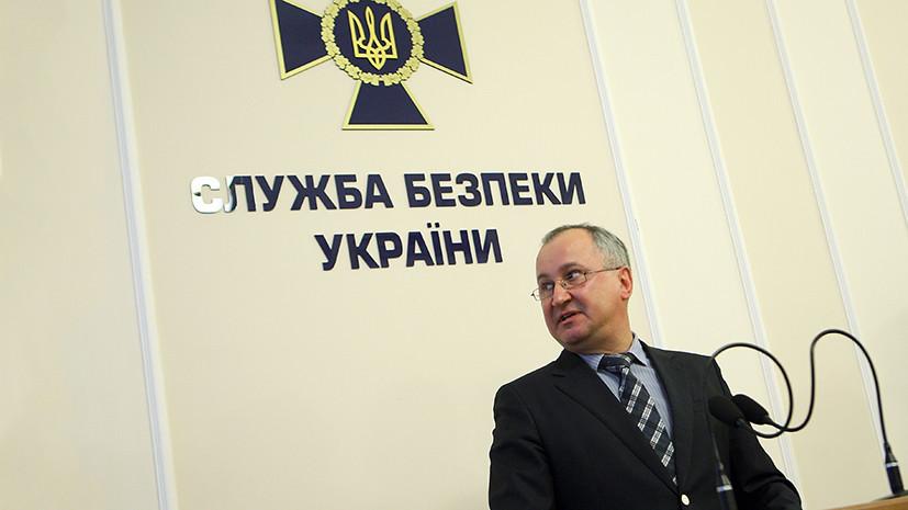 «С больной головы на здоровую»: в России отреагировали на обвинение СБУ в организации терактов на Украине