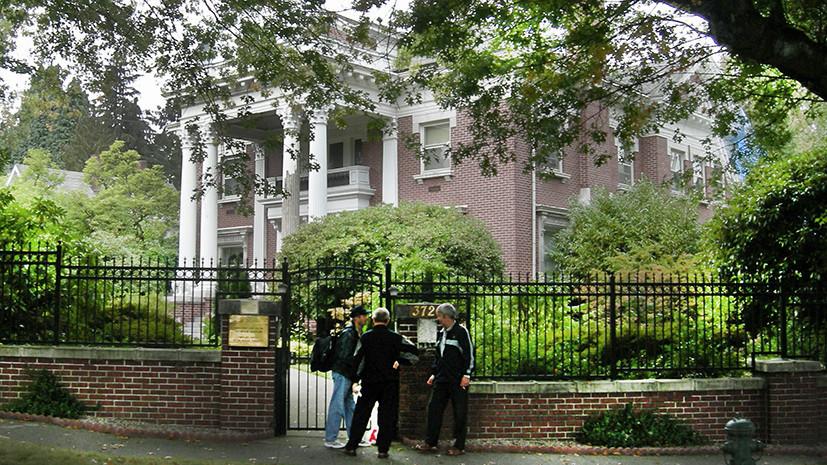 Дипломатия вопреки: консульские учреждения России в США не снизят интенсивность своей работы