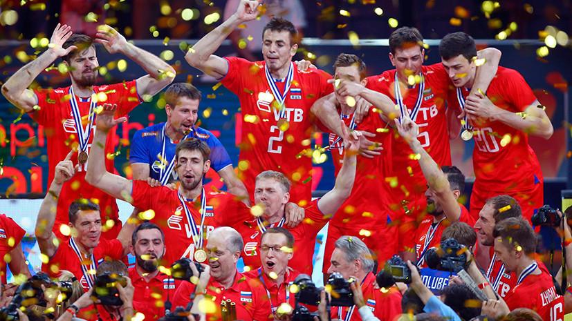 «Когда немцы вели в решающем сете, мы верили в успех»: игроки и тренеры сборной России о победе на ЧЕ по волейболу