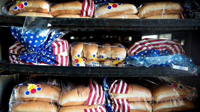 Под американским соусом: в США назвали препятствия на пути поставок продуктов из Штатов на Украину