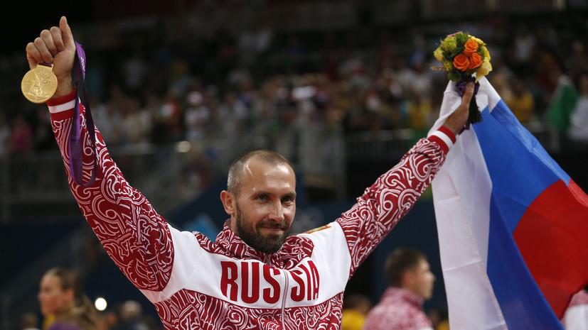 «Успех волейболистов — глоток воздуха для страны»: олимпийский чемпион Тетюхин о победе сборной России на ЧЕ