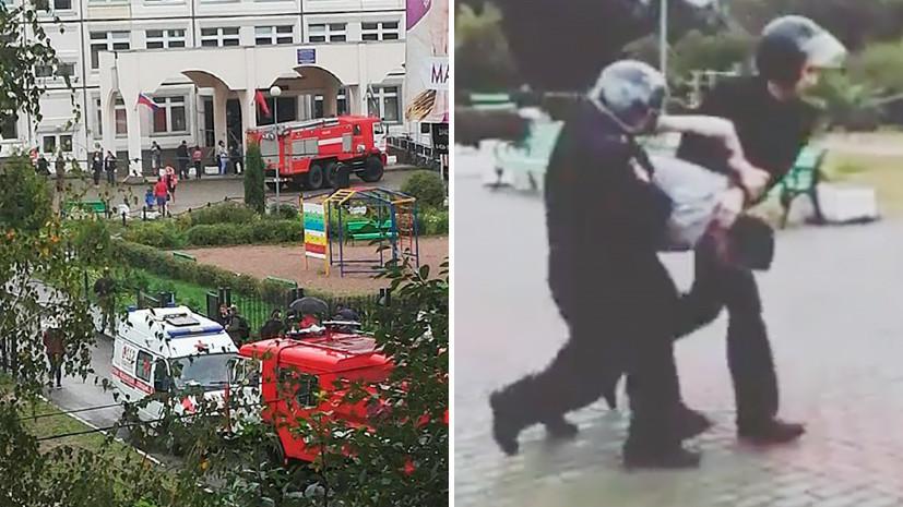 В Ивантеевке вооруженный девятиклассник устроил стрельбу в школе