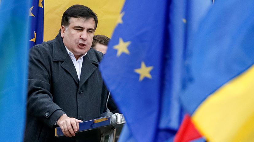 «Неудобный Саакашвили»: экстрадирует ли Украина опального политика в Грузию