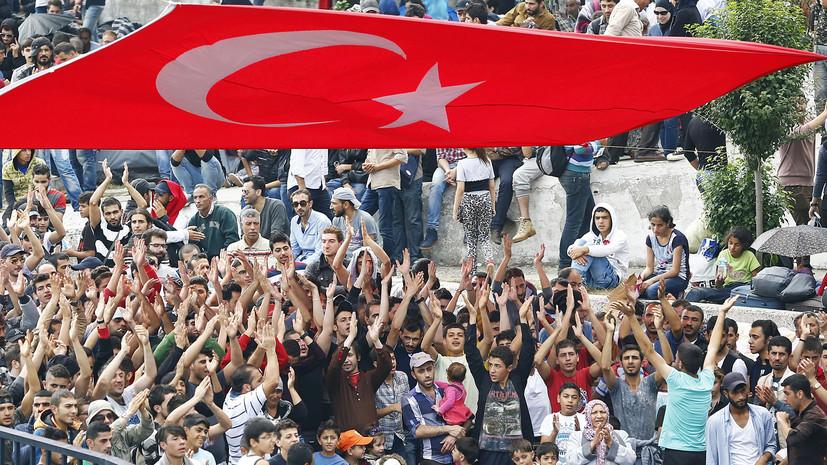 «Нужные мигранты»: ЕС расскажет турецким чиновникам о пользе беженцев