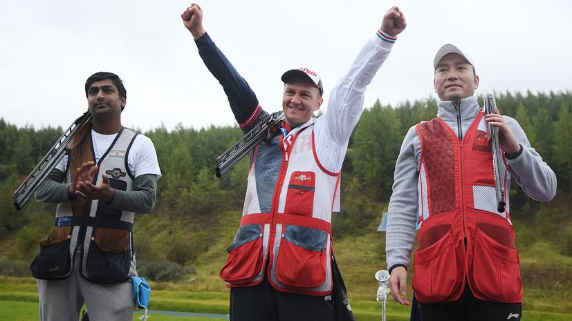 Стрелок Фокеев выиграл ЧМ в Москве в утратившей олимпийский статус дисциплине