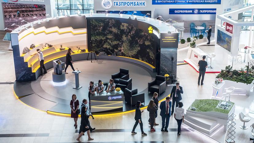 Во Владивостоке стартовал ВЭФ—2017