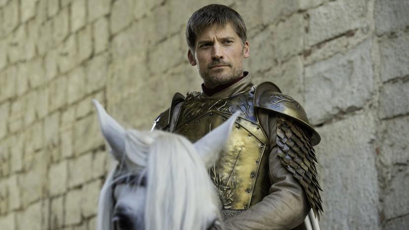 Николай Костер-Вальдау рассказал о съёмках «Игры престолов»»