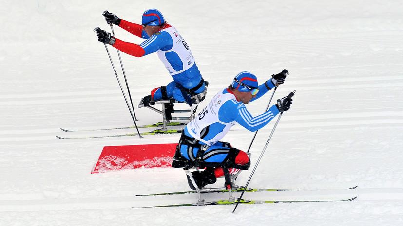 МПК оставил в силе отстранение российских паралимпийцев»